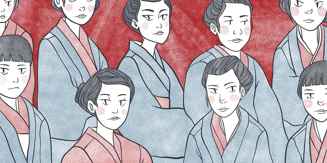 higuchi ichiyo and the women of the haginoya school