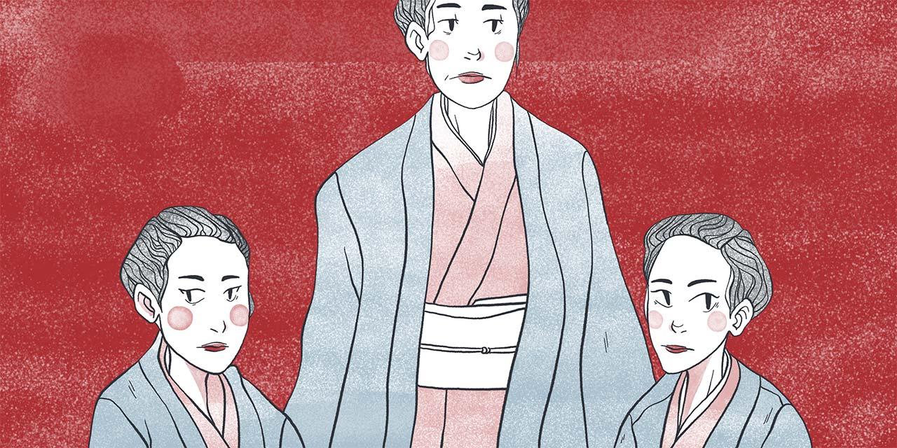 higuchi ichiyo with her mother and sister