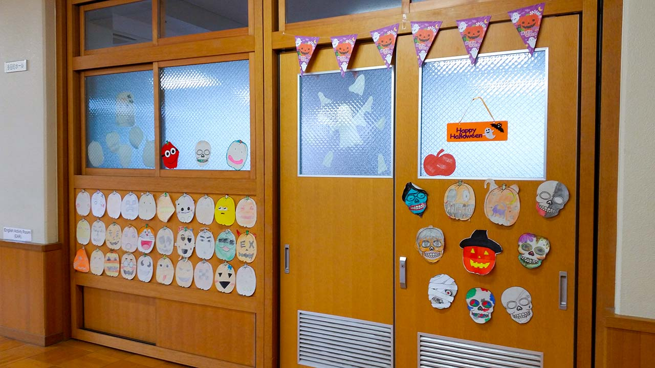 halloween esl classroom decorations