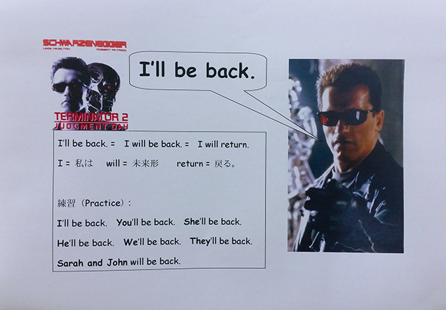 english bulletin board using terminator 2 images