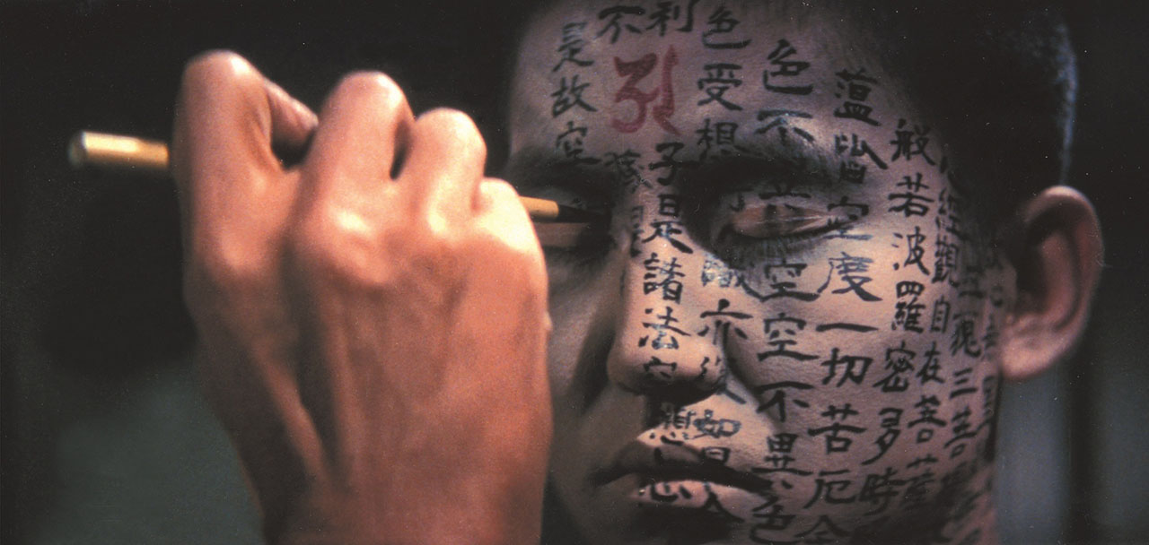 hoichi the earless from kwaidan 1964