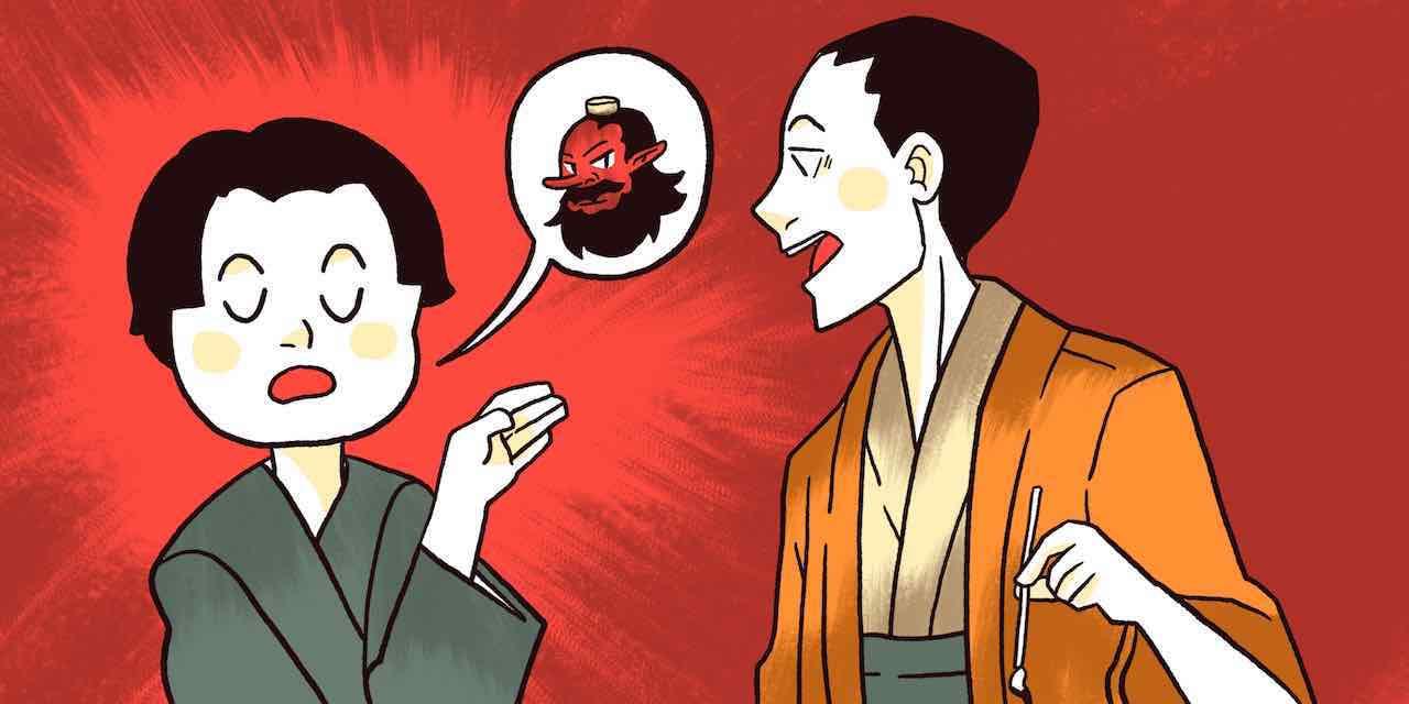 tengu teaching torakichi