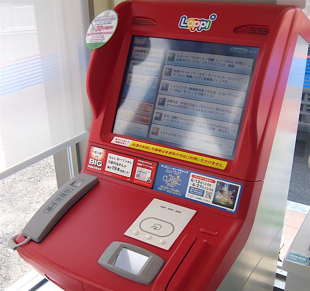 red ticket machine
