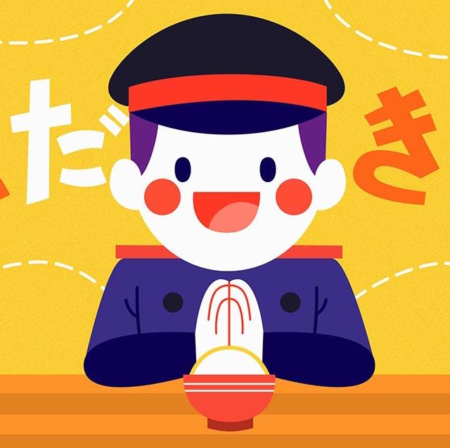 saying itakakimasu
