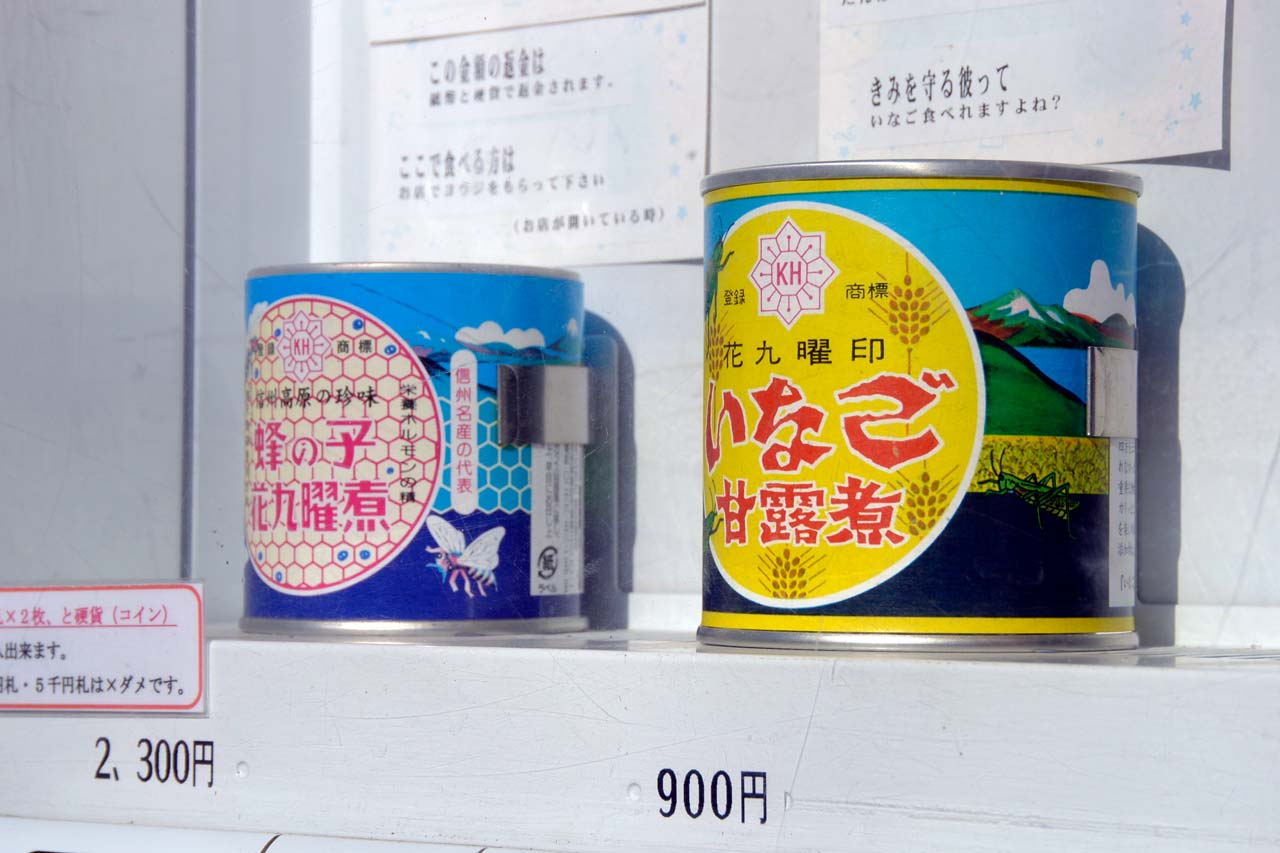 japanese canned bug cusuine in vending machine