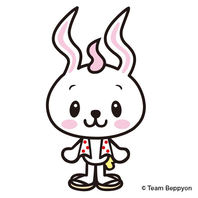 Yuru Kyara of Beppu city Beppyon