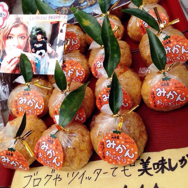 mikan flavored onigiri from dogo onsen resort town