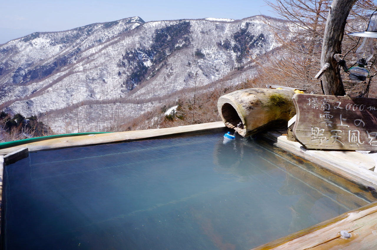 secret onsen in the mountains