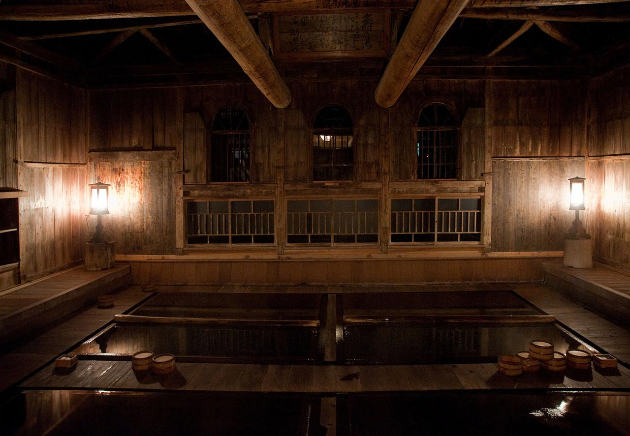 indoor onsen in wooden building