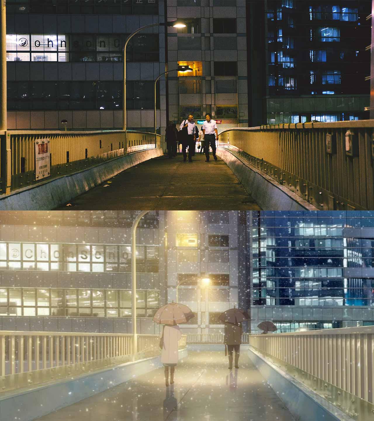 pedestrian bridge in tokyo