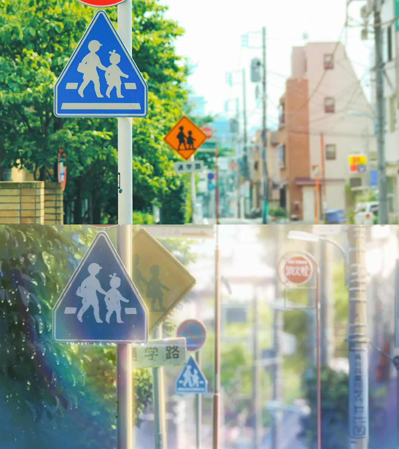japanese street signs
