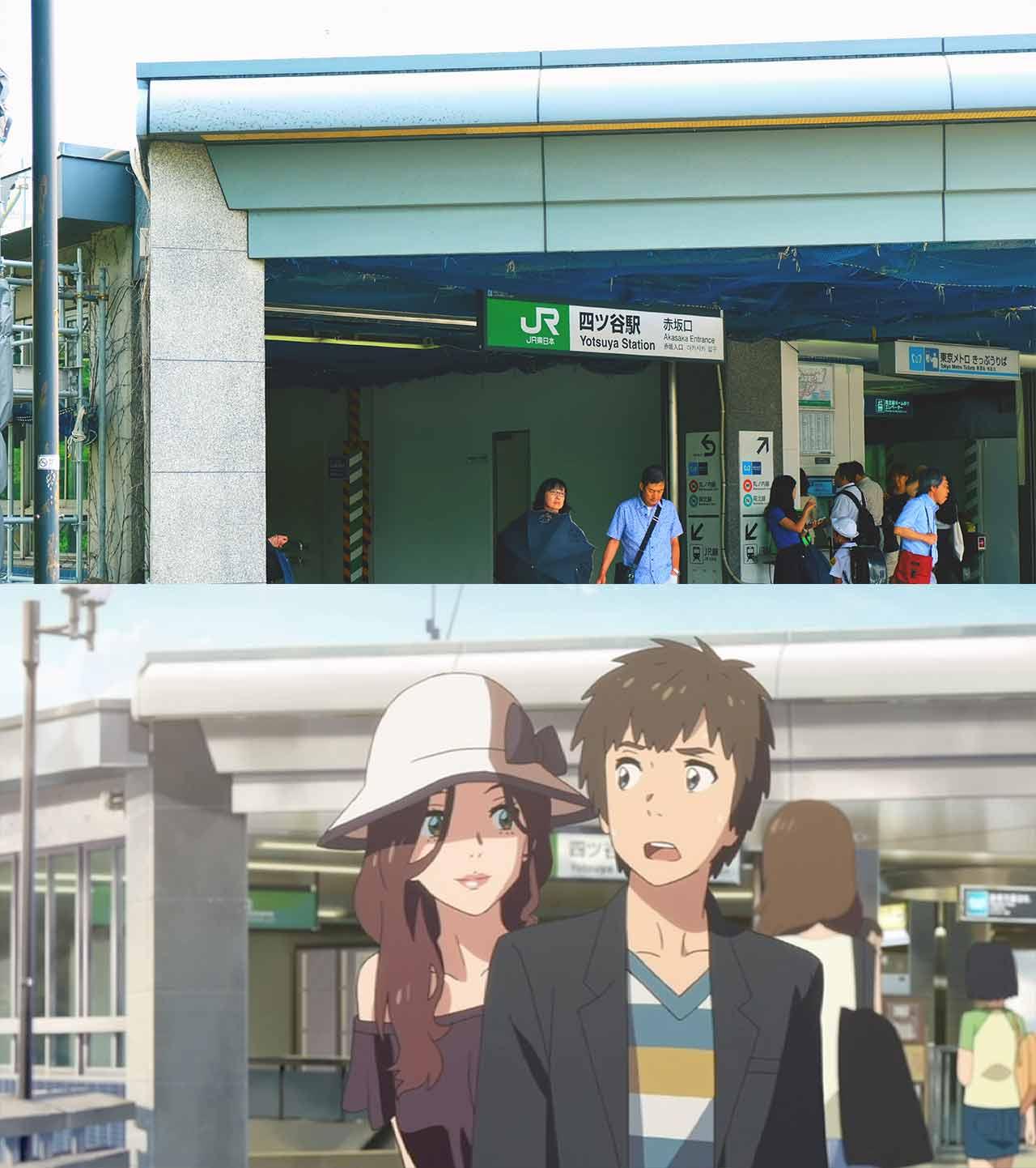 yotsuya station exit