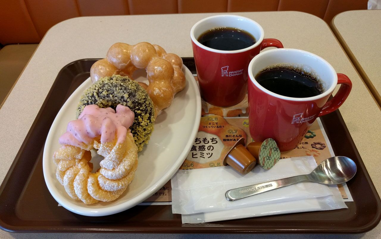 plate of donuts at mister donut in tokyo
