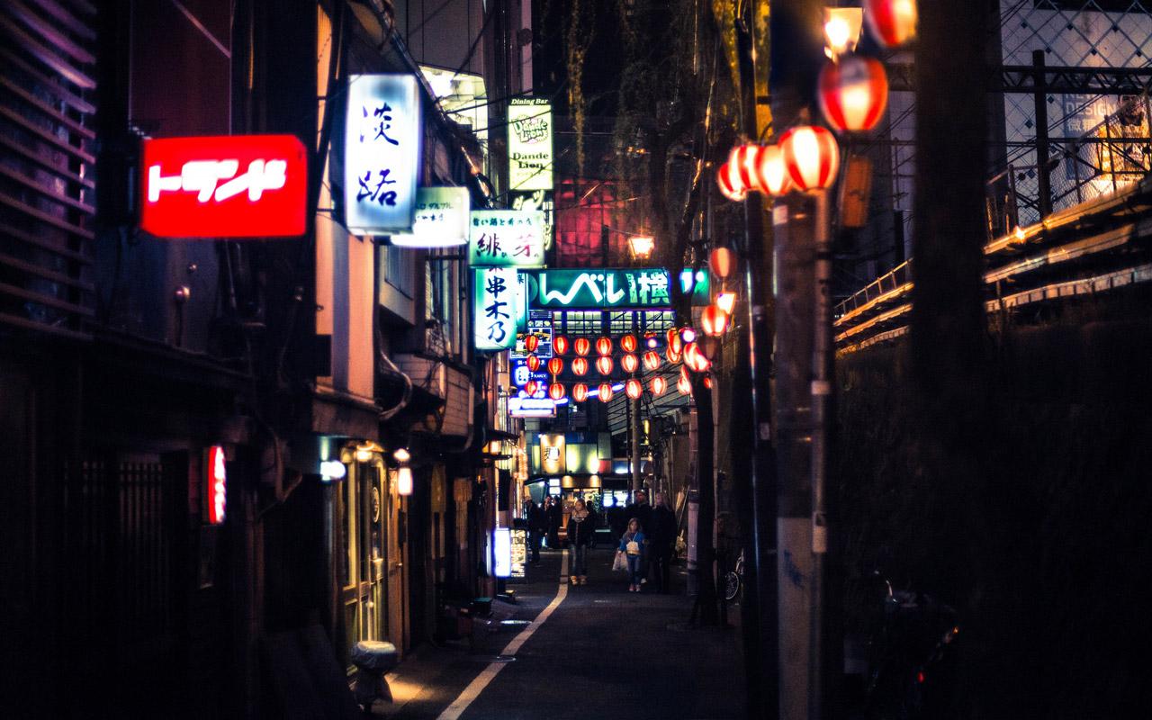 dark alleyway in shibuya tokyo