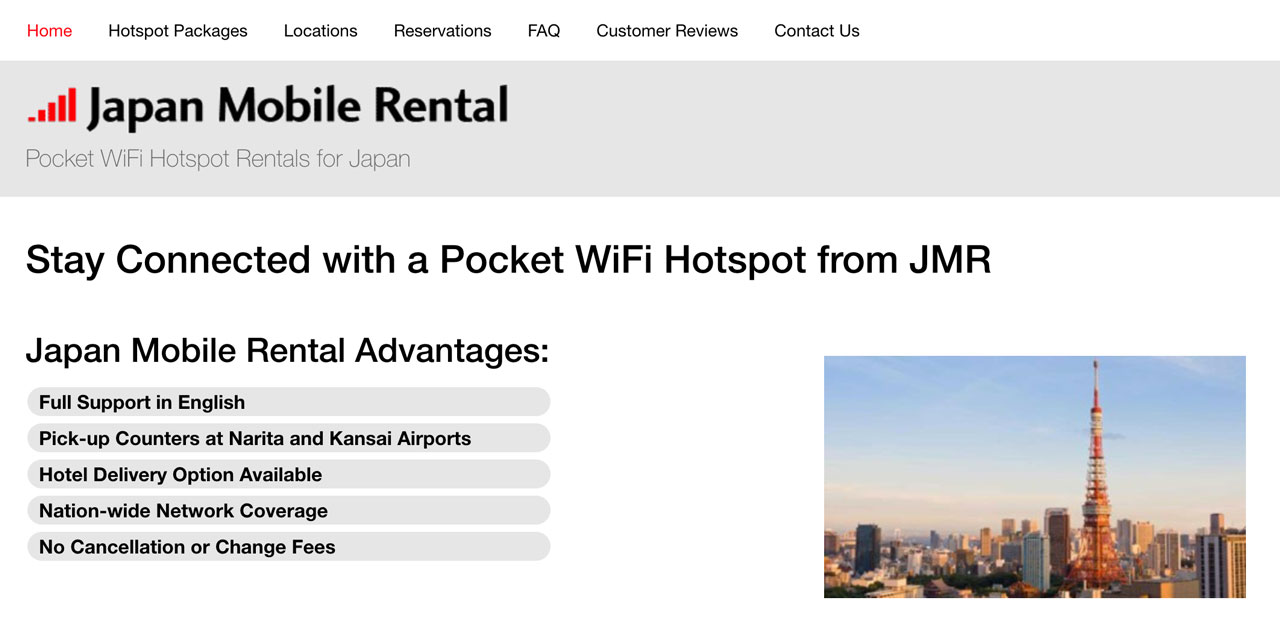 landing page for japan mobile rental
