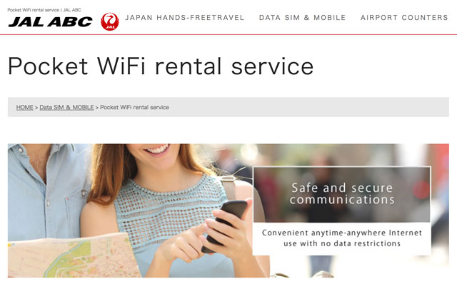 landing page for JAL ABC pocket wifi