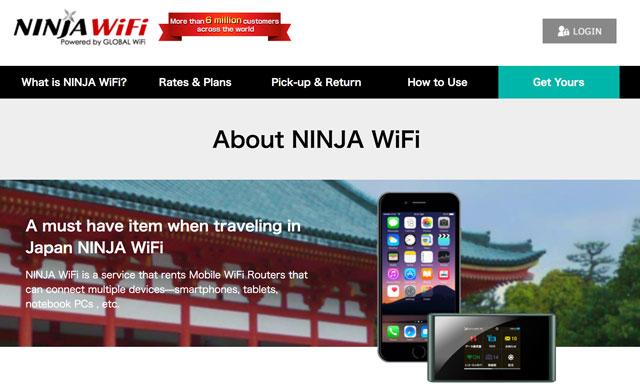 landing page for ninja wifi