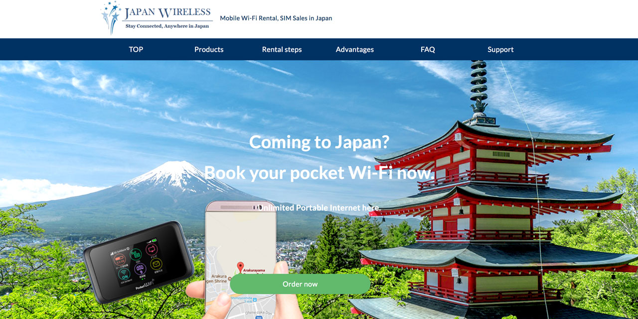 landing page for japan wireless