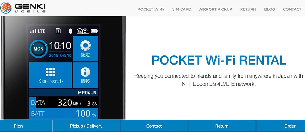 landing page for genki mobile pocket wifi