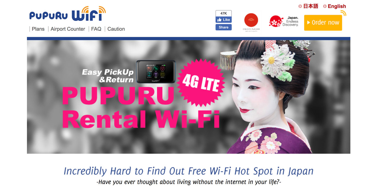 landing page for pupuru pocket wifi
