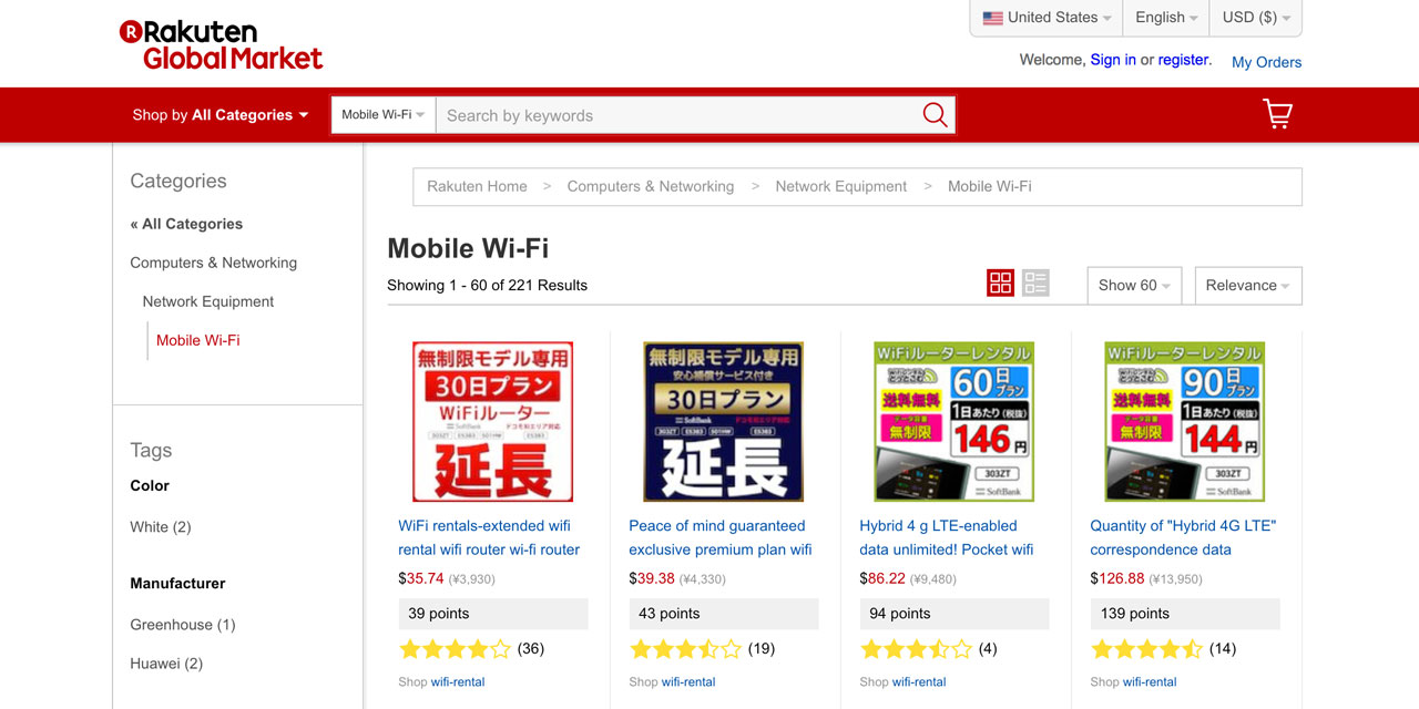 landing page for rakuten pocket wifi