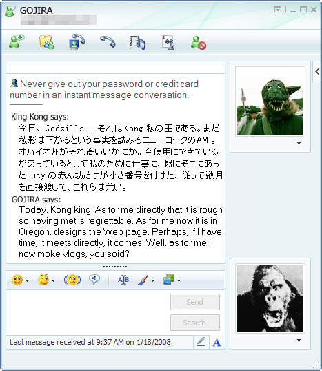 godzilla and king kong messaging online