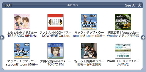 itunes whats popular recommendations