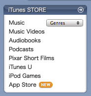 menu in itunes store
