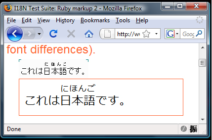 computer screen showing furigana