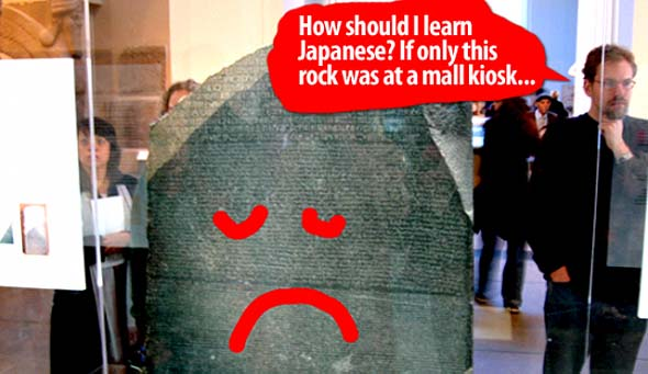rosetta stone with sad face