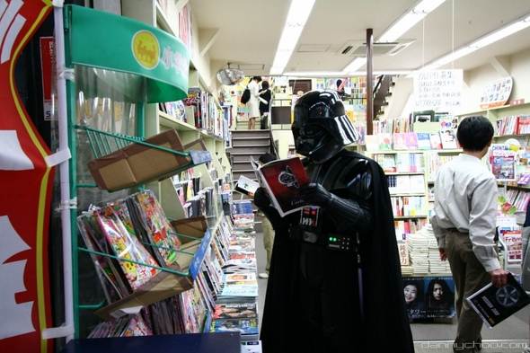 Darth Vader at magazine rack