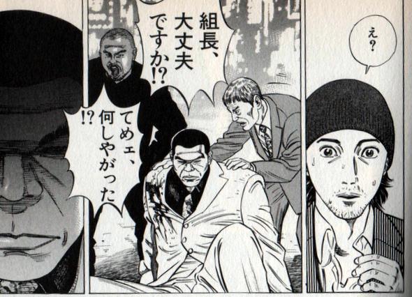 manga image man with bleeding shoulder