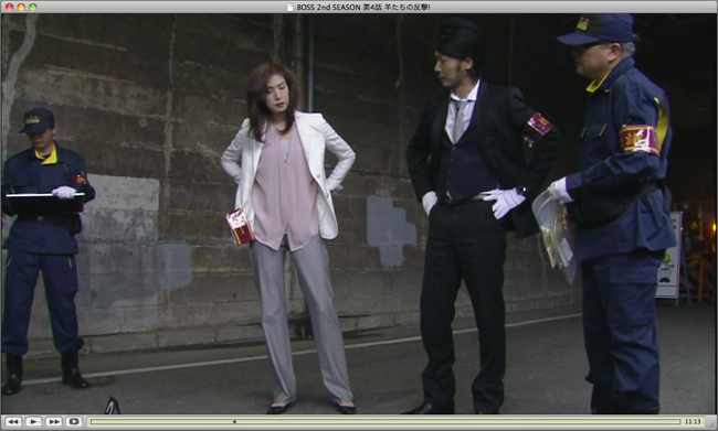 Screenshot of Japanese drama in a video player