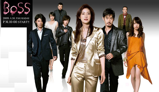 Using Japanese Drama to Study Japanese: A Step-By-Step Guide