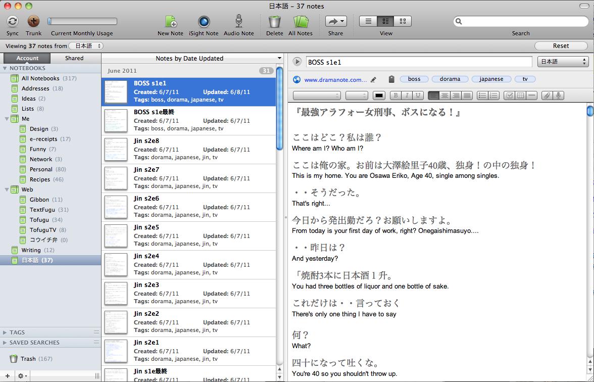 Screenshot of Evernote