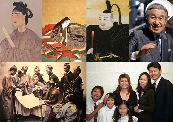 a collage of different japanese people
