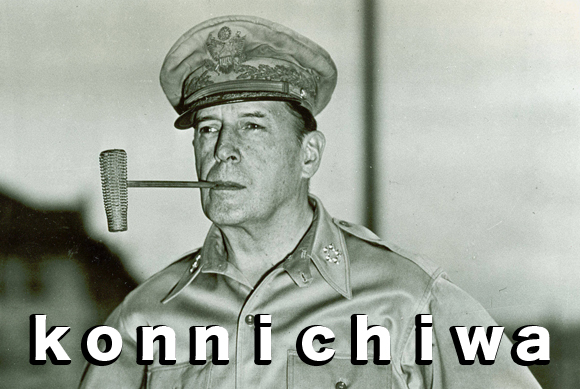Military man with 'Konnichiwa' written at the bottom of the frame