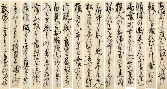 kuzushiji strips