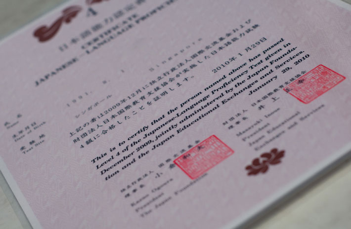 Japan Language Proficiency Test certificate