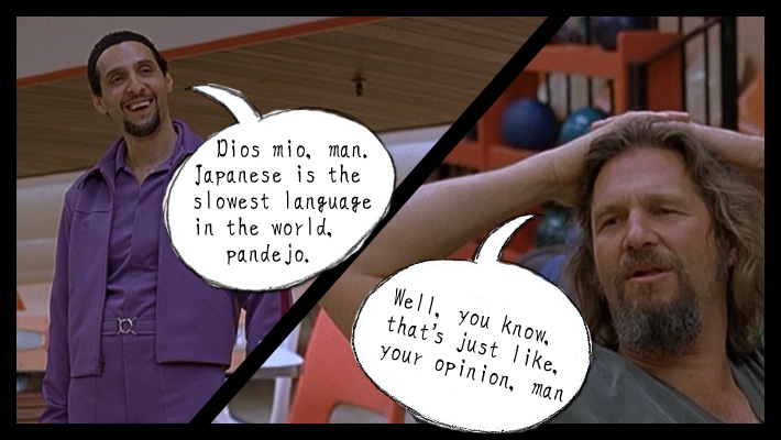Lebowski talking about Japanese