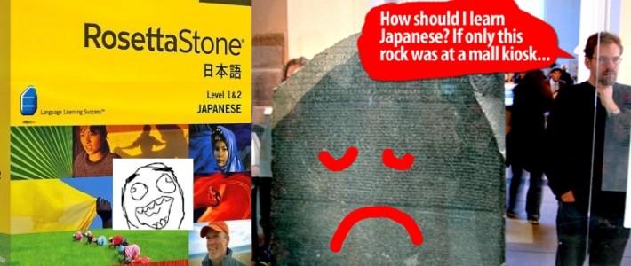 rosetta stone parody picture
