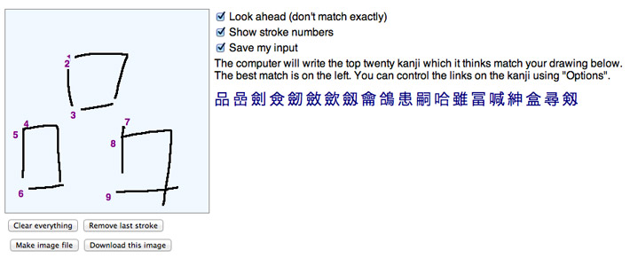 How To Look Up Kanji You Don T Know