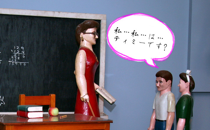 toy people in mock classroom