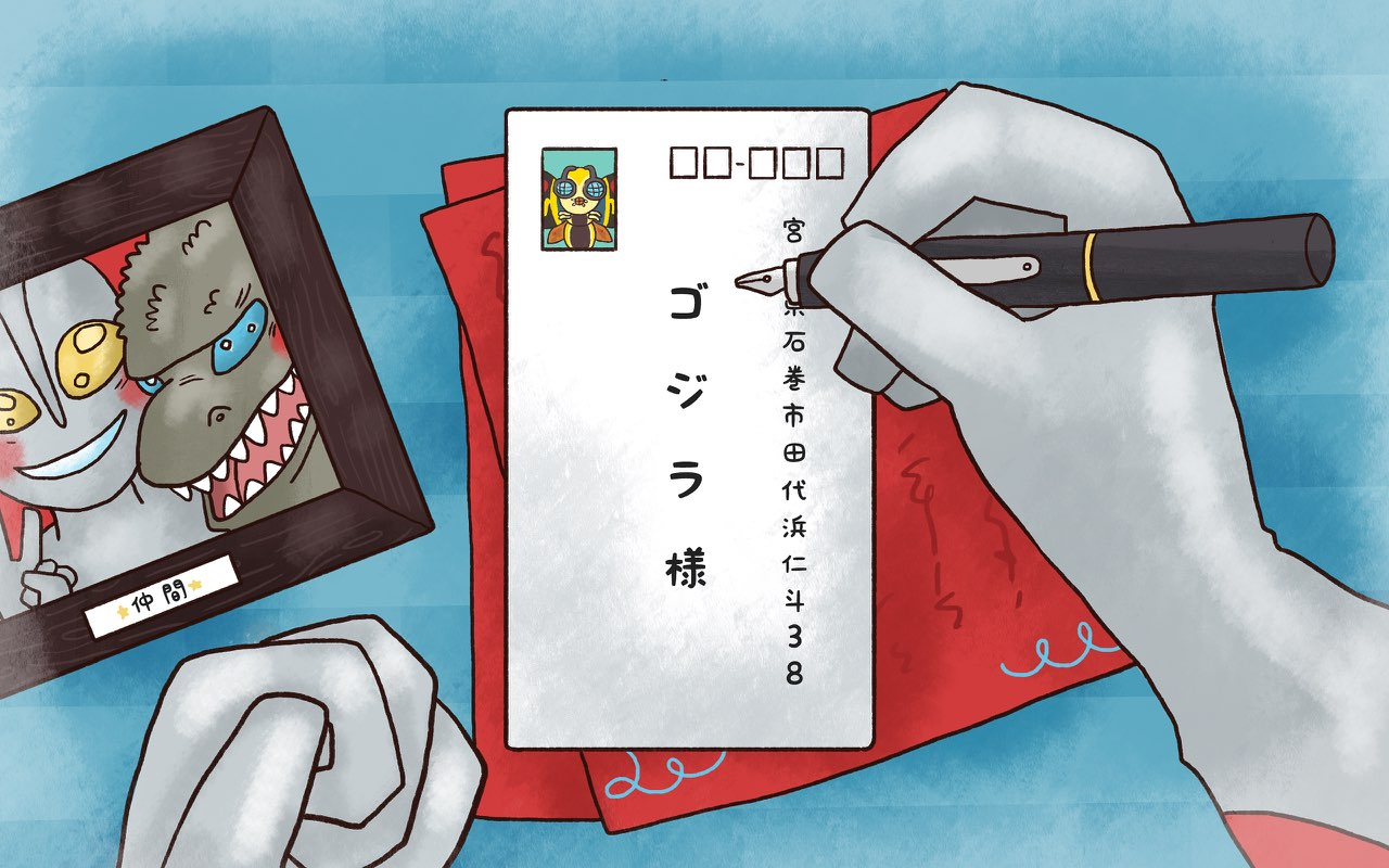 How to write letters in japanese spiritdancerdesigns Image collections