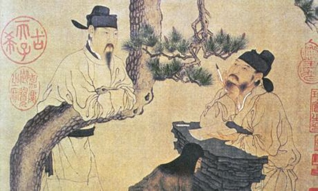 Chinese painting of two men