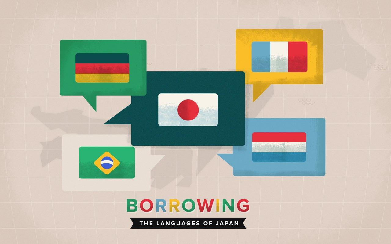 Japanese: The Borrower Language