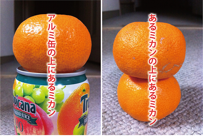 orange on top of a soda can next to a picture of two oranges