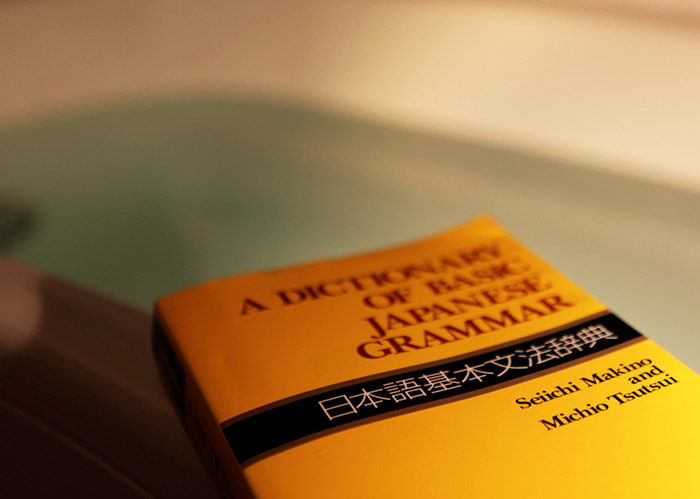 A yellow book about basic Japanese grammar dictionary