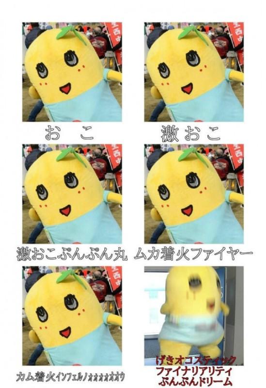 Yuru-chara funasshi's anger scale