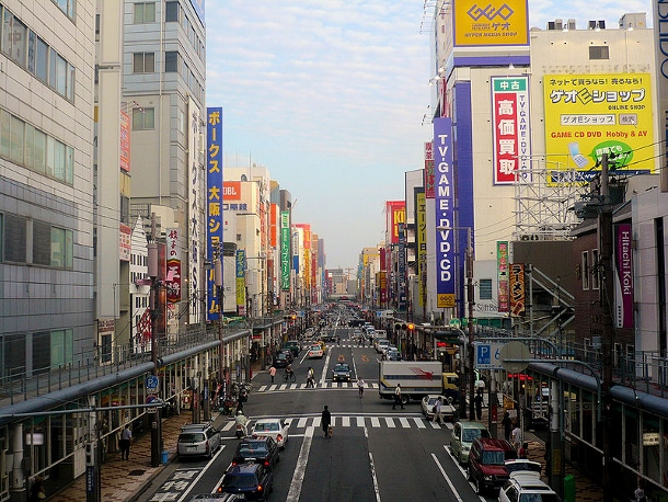 street view of downtown Osaka